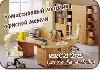 Комиссионный магазин офисной мебели