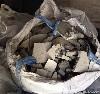 Отходы от производства газоблоков