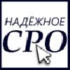 Другое строительство объявление но. 2388: Получить допуск сро в Ижевске на строительство и проектирование
