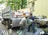 Утилизация отходов, Вывоз мусора, Демонтаж, Уборка объявление но. 2409: Вывоз строительного мусора.