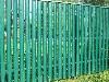 Ворота, Забор, Ограждения объявление но. 2480: Металлоштакетник забор