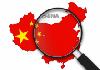 Другие стройтовары объявление но. 268: Бесплатный поиск производителей в китае