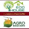 Выставка, Ярмарка, ЭКСПО, Семинар объявление но. 2832: Выставка по аграрному строительству