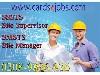Выставка, Ярмарка, ЭКСПО, Семинар объявление но. 3533: Курсы SSSTS-Site Supervisor или SMSTS-Site Manager