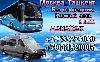 Прокат, Продажа, Аренда авто объявление но. 3843: АВТОБУС Москва-Тошкент-Москва