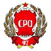 Лицензия, СРО, Надзор объявление но. 406: Оформление законного допуска сро в москве