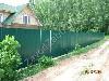 Сварка, Ковка, Ограждения, Забор объявление но. 4453: Заборы из профнастила под ключ