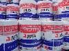 Прочие стройматериалы объявление но. 4616: Шпагат аграрный полипропиленовый Юта (JUTA) 500