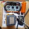 Прочее строительное оборудование, Аренда объявление но. 6988: Радиоуправление