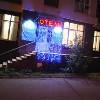 Аренда помещений, Квартира, Дом, Отель, Снять, Сдать объявление но. 8287: Примем гостей из Китая