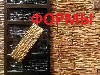 Интернет-магазин «LUXPLASTIK» может предложить каждому желающему широкий ассортимент недорогих и качественных форм для создания плитки, декоративного камня и 3д панелей, которые не нуждаются в особой  ...